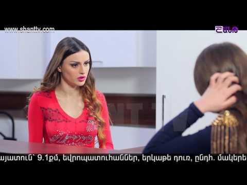 Poxnak Mayre Episode 98