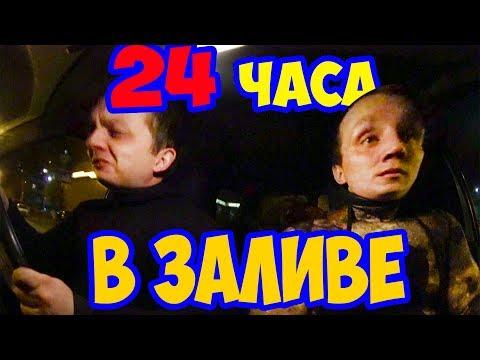 VLOG: НОЧЬ В Киевском ЗАЛИВЕ или подводная охота перед запретом ( Сергей Князевич )