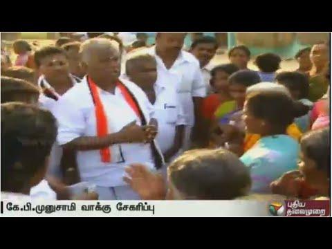 ADMK-candidate-KP-Munnuswamy-meets-voters-in-Pennagaram-constituency