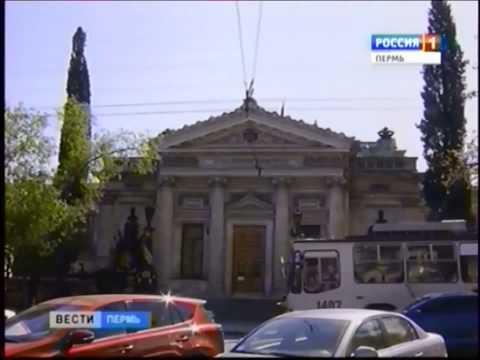 Встреча руководителей ТПП Крыма и Севастопольской ТПП с главой города Перми