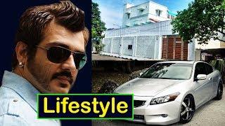 Video Ajith Kumar Lifestyle | Net Worth | Salary | House | Car | Wife | Family | Hobbies | Biography 2017 MP3, 3GP, MP4, WEBM, AVI, FLV Januari 2018