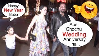Video Sanjay Dutt's FUNNY Moments With Media At His Wedding Anniversy Celebration With Wife Manyata MP3, 3GP, MP4, WEBM, AVI, FLV Agustus 2018