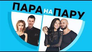 Официальный сайт: http://www.loveradio.ru/Также не забывай следить за нашими социальным сетями:ВКонтакте: https://vk.com/loveradioInstagram: http://instagram.com/loveradioofficialTwitter: http://twitter.com/loveradioru