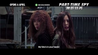 Part Time Spy                55s Tv Spot   Opens 6 Apr In Sg