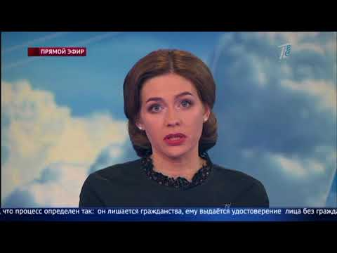 Главные новости. Выпуск от 16.04.2018 - DomaVideo.Ru