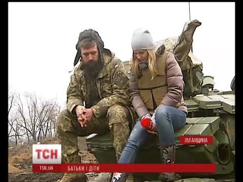 Батько та син зустрілися на фронті (видео)