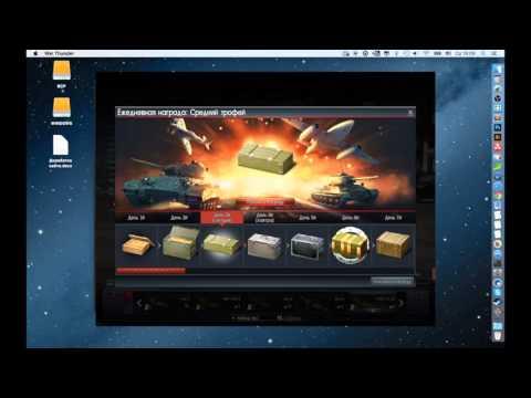 Bizon Box с GTX 950 и Macbook Pro 15 2014