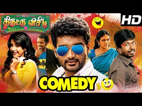Thiruttu VCD Tamil Movie | Full Comedy Scenes | Prabha | Sakshi Agarwal | Devadarshini