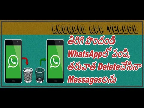 How To See Restore    Recalled Or Deleted Message For Everyone In Whats app in android