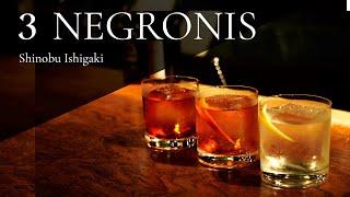 3 NEGRONIS, Bianco, Chocolate, Original / 3ネグローニ