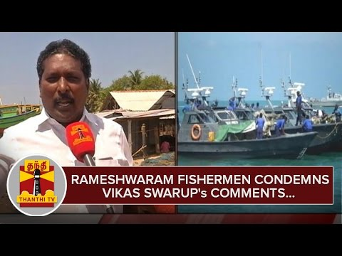 Rameshwaram-Fishermen-condemns-Official-Spokesperson-Vikas-Swarups-Comments--Thanthi-TV