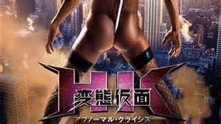 Nonton HENTAI KAMEN 2 Trailer (2016) The Abnormal Crisis  Spanish Fandub Film Subtitle Indonesia Streaming Movie Download