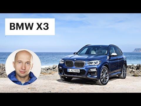 BMW X3 стал больше X5! / Первый обзор нового БМВ 2018