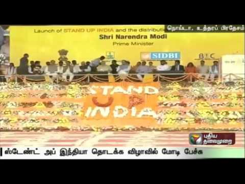 PM-Narendra-Modi-launches-Stand-up-India-programme-in-Noida