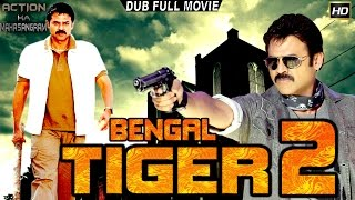 Nonton Bengal Tiger 2 l 2016 l South Indian Movie Dubbed Hindi HD Full Movie Film Subtitle Indonesia Streaming Movie Download