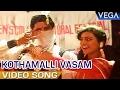 Indhu Tamil Movie Video Song | Kothamalli Vasam Video Song | Prabhu Deva | Roja