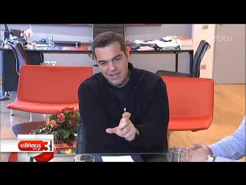 Α.Τσίπρας: «Επικοινωνιακό τρικ η επιχείρηση επαναπατρισμού» των νέων επιστημόνων | 13/12/2019 | ΕΡΤ