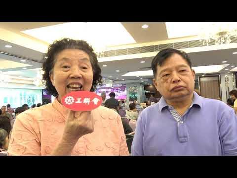 工聯會內地中心慶國慶70周年暨港人聯歡