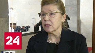 Семейное насилие: за тяжелые травмы депутаты предлагают наказывать уголовно