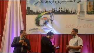 حفل اختتام مهرجان بوسعادة الانشادي في طبعته السادسة