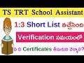 Download Lagu TS TRT School Assistant 1:3 Short List ||Don't Miss|| Mp3 Free