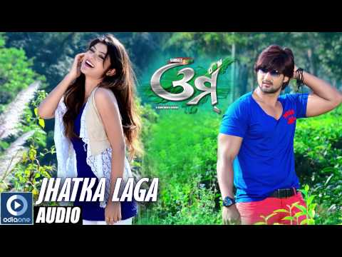 Video Odia Movie - Omm | Jhatka Laga - Audio Song | Sambit | Prakruti Mishra | Latest Odia Songs download in MP3, 3GP, MP4, WEBM, AVI, FLV January 2017