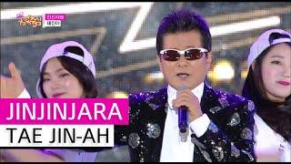 [HOT] TAE JIN AH - JINJINJARA, 태진아 - 진진자라, Show Music core 20150801, clip giai tri, giai tri tong hop