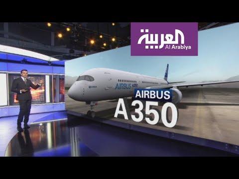 العرب اليوم - شاهد: جولة افتراضية داخل طائرة الأيرباص