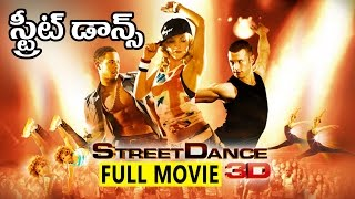 Nonton Street Dance 3D Full Movie || Telugu Dubbed Movies || స్ట్రీట్ డాన్స్ 3D Film Subtitle Indonesia Streaming Movie Download
