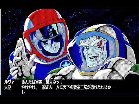 [PC 8801] Final Crisis ファイナルクライシス - Longplay