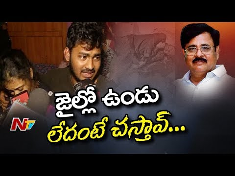 Pranay Brother Ajay Face to Face : Serious Warning to Amrutha's Father | NTV (видео)