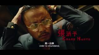 Nonton Operation Mekong Official Trailer 1 2016   Wenjuan Feng Movie Film Subtitle Indonesia Streaming Movie Download