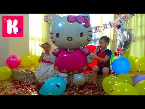 1 год Каналу Miss Katy / Первый День Рождения / Шарики и торт (видео)