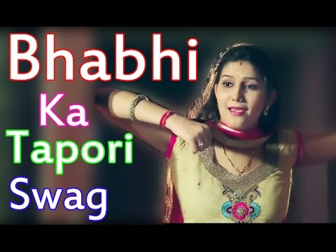 Video Bhabhi Ka Tapori Swag || Sweety ||  Sapna Chaudhary, Raju Punjabi, Annu Kadyan || New Song 2017 || download in MP3, 3GP, MP4, WEBM, AVI, FLV January 2017