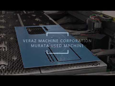 村田機械/MOTORUM-2048LT