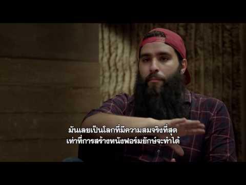 Kong: Skull Island - Jordan Vogt-Roberts Interview (ซับไทย)