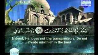 الجزء 8 الربع 7 :  الشيخ عبد الباسط عبد الصمد رحمه الله