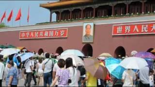 BeiJing 北京 scenes (21)