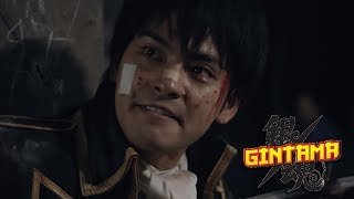 Nonton Gintama        Live Action Mitsuba Arc Trailer Live Reaction  Film Subtitle Indonesia Streaming Movie Download