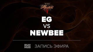 Evil Geniuses vs NewBee, Manila Masters,Grand Final, game 4 [Adekvat, Jam]