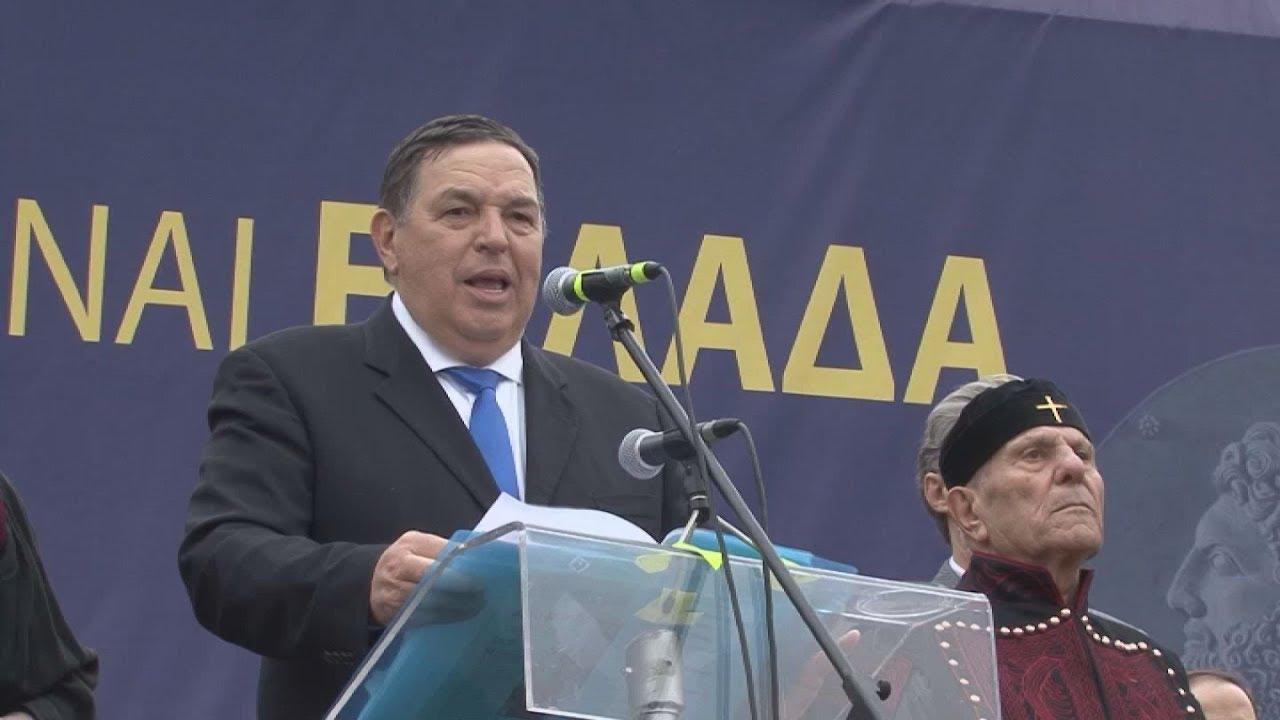 Απόσπασμα ομιλίας του Φ. Φραγκούλη  στο συλλαλητήριο στην Θεσ/κη