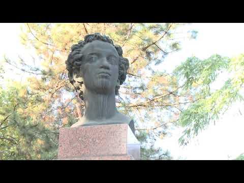 Президент посетил кишиневский Дом-музей Александра Сергеевича Пушкина