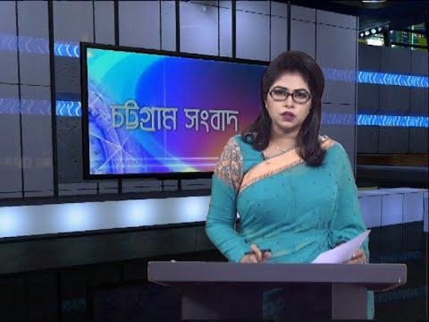 06 Pm News || সন্ধ্যা ৬টার সংবাদ || 31 July 2020 || ETV News