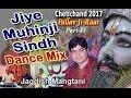 Sindhi Non Stop Jiye Muhinji Sindh | Jagdish Mangtani | Jhulelal Song |Chetichand Pallav Ji Raat -11