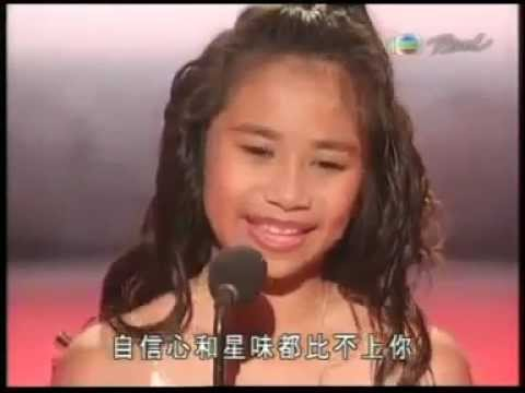 Jessica Sanchez - I Surrender ( America's Got Talent ) HQ