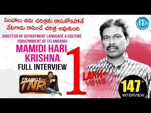 Director Of Department Language & Culture Mamidi Hari Krishna Full Interview - Frankly With Tnr #147