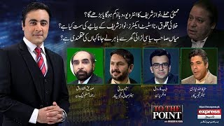 Video To The Point With Mansoor Ali Khan - 13 May 2018 | Express News MP3, 3GP, MP4, WEBM, AVI, FLV Agustus 2018