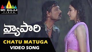 Video Vyapari Video Songs | Chatu Matuga Video Song | S.J Surya, Tamanna | Sri Balaji Video download in MP3, 3GP, MP4, WEBM, AVI, FLV January 2017