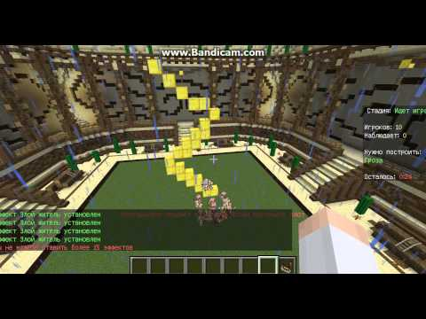 смотреть видео майнкрафт как зайти на сервер билд батл 1.7.2 #8