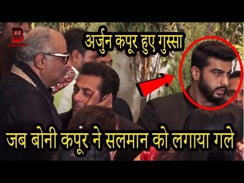 Arjun Kapoor was angry when Boney Kapoor Hug Salman Khan At Sonam Kapoor's Wedding